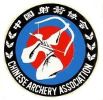 Chinese Archery Association